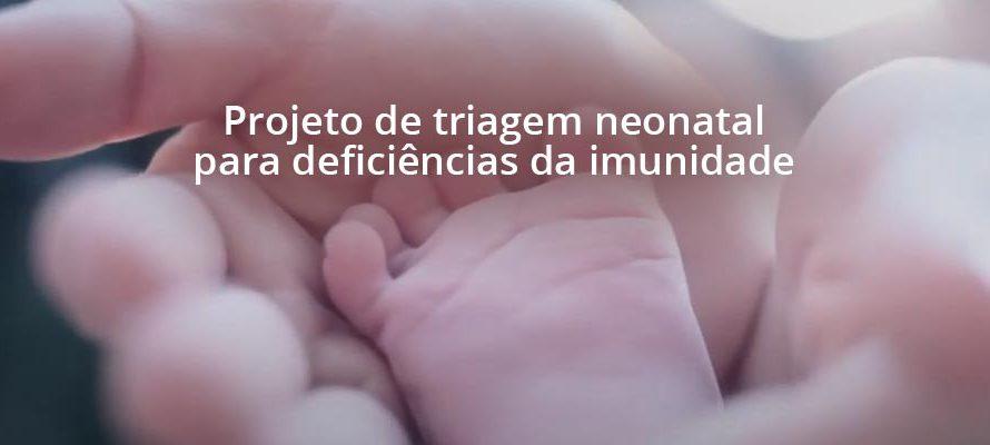 Novo vídeo do Projeto de Triagem Neonatal